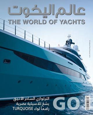 The world of yacht- Sunset
